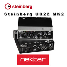 STEINBERG UR22 mk2 Audio Interface